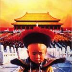 last-emperor